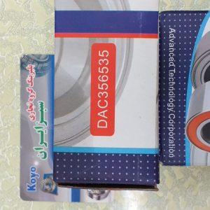DAC 356535ZZ بلبرینگ چرخ جلو پراید