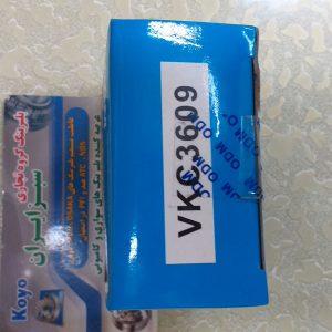 VKC 3609 بلبرینگ کلاچ پراید